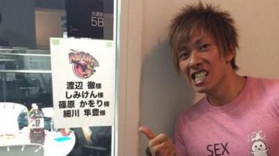 Shimiken: el actor porno que más películas rueda en Japón