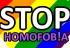Inglaterra: Gay recibe un fuerte golpe en el ojo después de un ataque homófobo