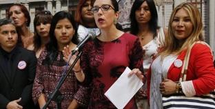 Peru: Frente Amplio presenta proyecto de ley de identidad de género