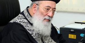 Israel: El rabino de Jerusalén pide la aniquilación de los gays