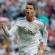 Cristiano Ronaldo será padre de gemelos por medio de una gestante subrogada