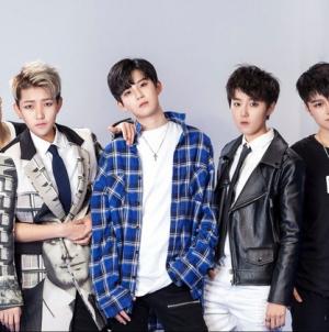 Acrush, la boy band china está rompiendo las barreras de género