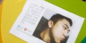 China: Expulsan a los padres de personas gay de un parque en Shanghai