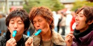 Japon: Estudio revela la mitad de los jóvenes son vírgenes