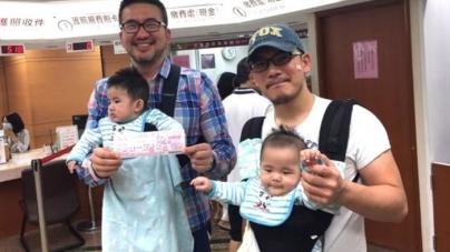 Taiwan: Taipei ofrecerá licencia de paternidad y maternidad para los padres del mismo sexo