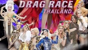 Drag Race Thailand, La version del Drag Race desde Thailandia