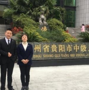 China: Hombre trans gana caso de despido ilegal