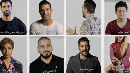 Activistas LGBT de Medio Oriente comparten emotivo mensaje