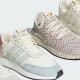 Adidas lanza su Pride Pack el 1 de Junio