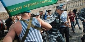 Rusia: Amenazan fuertemente a los hinchas gay del Mundial