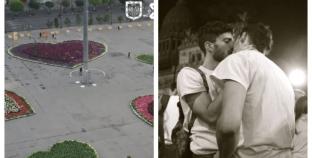 Mexico: CDMX  conmemora San Valentín celebrando la diversidad sexual en el Zócalo
